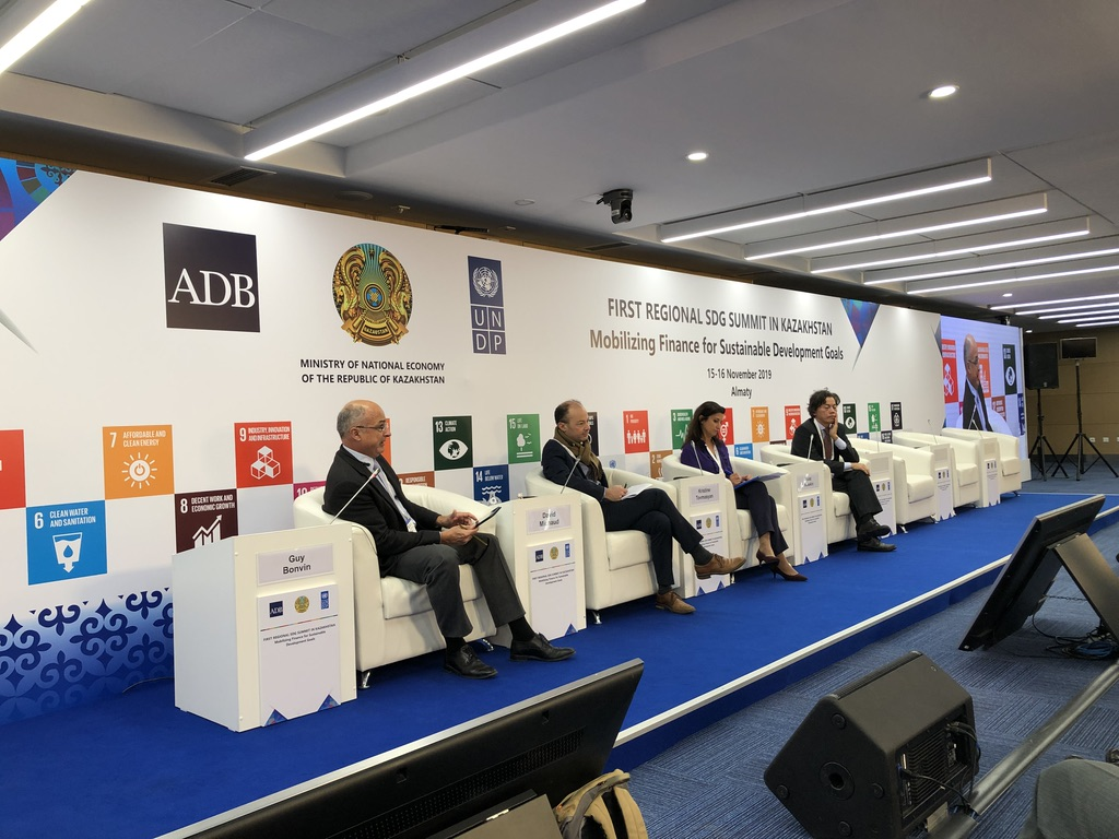 First Regional SDG Summit in Kazakhstan